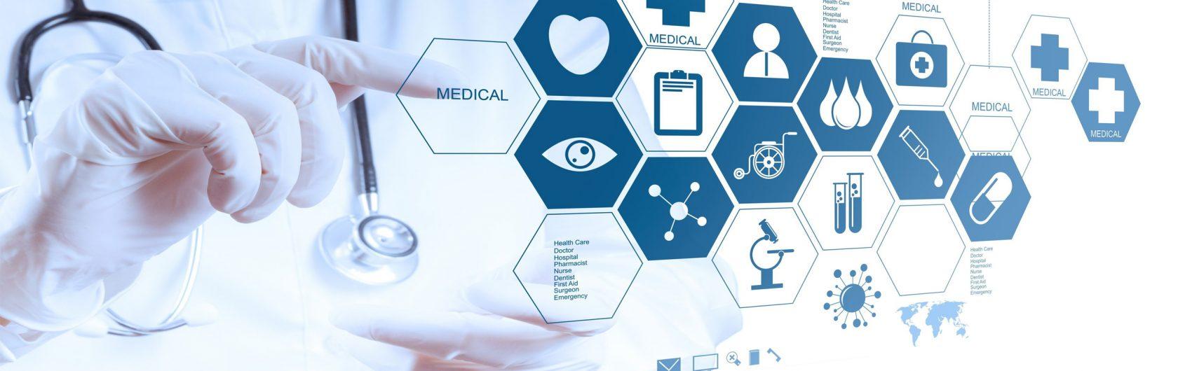 medical_main_page